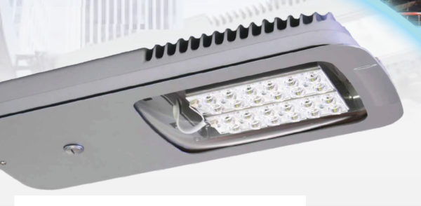 Kaga Ledeema - 25W and 18W LED Street Light KLE-25W KLE-18W