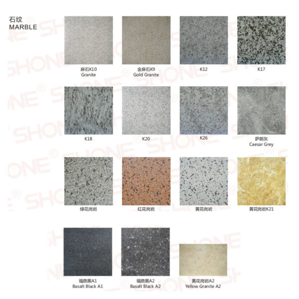 Shone LED Wall Tiles patterns